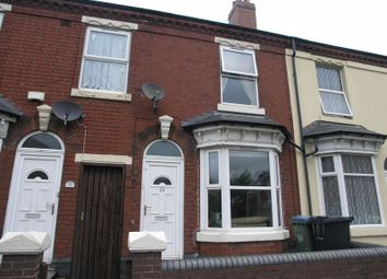 Thumbnail 2 bedroom terraced house for sale in Highgate Street, Cradley Heath
