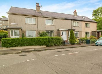 Thumbnail 2 bed terraced house for sale in Cruachan Crescent, Oban