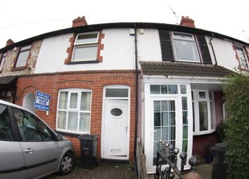 Thumbnail 3 bedroom terraced house for sale in St. Paul's Crescent, West Bromwich
