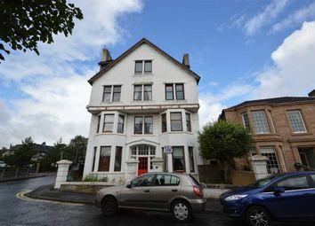 Thumbnail 1 bedroom flat for sale in Windmill Road, Hamilton