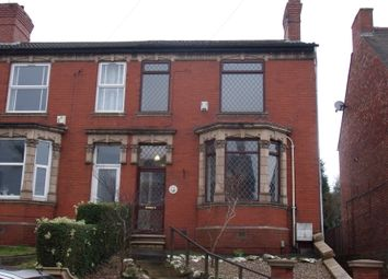 Thumbnail 3 bedroom end terrace house to rent in Amington Road, Bolehall, Tamworth, Staffordshire