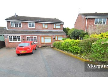 Thumbnail 3 bedroom semi-detached house for sale in Sundew Close, Llandaff, Cardiff