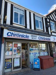 Thumbnail Retail premises for sale in Ellison Street, Jarrow