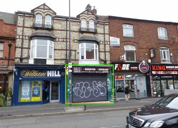 Thumbnail Commercial property for sale in Wilmslow Road, Fallowfield, Manchester