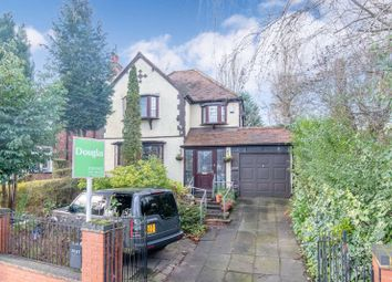 Thumbnail 3 bed detached house for sale in Bristol Road South, Northfield, Birmingham