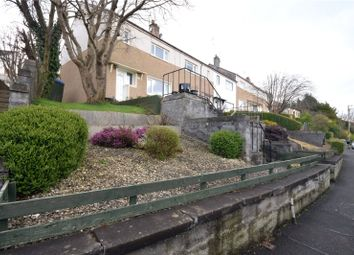 Thumbnail 3 bed end terrace house for sale in Sunnyside Drive, Glasgow