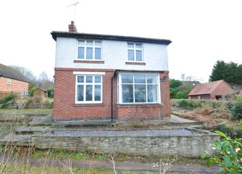 Thumbnail 5 bed detached house for sale in Station Road, Rolleston-On-Dove, Burton-On-Trent