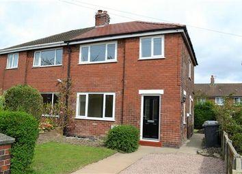 Thumbnail 3 bed semi-detached house for sale in Laburnum Road, Lowton, Warrington