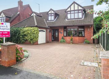 Thumbnail 4 bedroom detached house for sale in Woodlands Drive, Barnston, Wirral
