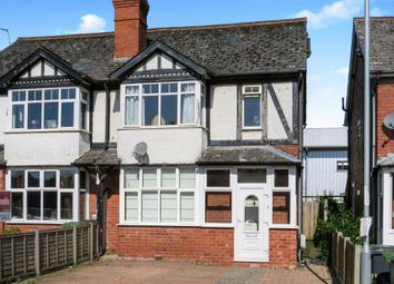 3 bed semi-detached house for sale in Mortimer Road, Hereford HR4