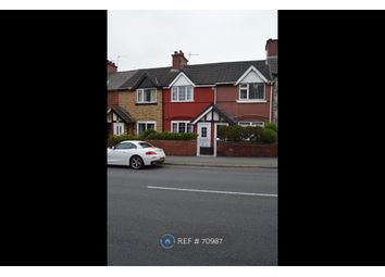 Thumbnail 3 bed terraced house to rent in Muglet Lane, Rotherham