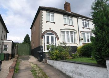 Thumbnail 3 bed semi-detached house for sale in Tanhouse Lane, Halesowen