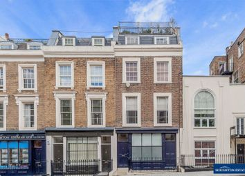 Thumbnail 1 bed flat to rent in Bristol Gardens, London