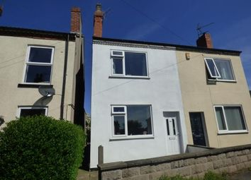 Thumbnail 2 bed semi-detached house for sale in Lawrence Street, Sandiacre, Nottingham, Derbyshire