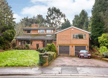 Thumbnail 5 bed detached house for sale in The Spinney, Coventry