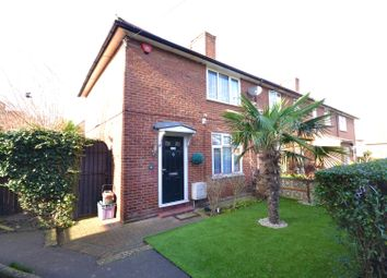 Thumbnail 3 bed end terrace house for sale in Neath Gardens, Morden