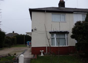 Thumbnail 2 bedroom semi-detached house to rent in Heol Chappell, Cardiff