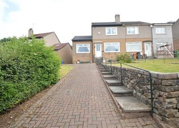 Thumbnail 2 bedroom semi-detached house for sale in Kinglas Road, Bearsden, Glasgow
