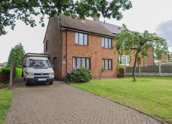 Thumbnail 3 bed semi-detached house for sale in Ennerdale Crescent, Newbold, Chesterfield