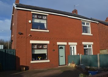 Thumbnail 2 bed semi-detached house for sale in Brownedge Road, Bamber Bridge