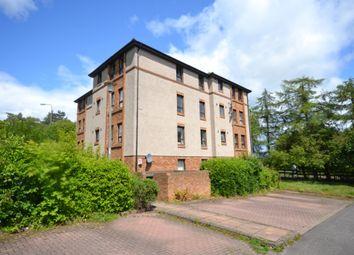 Thumbnail 2 bed flat to rent in Liberton Gardens, Liberton, Edinburgh