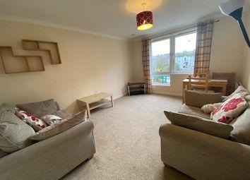 Thumbnail 2 bed flat to rent in Rosebank Gardens, Aberdeen