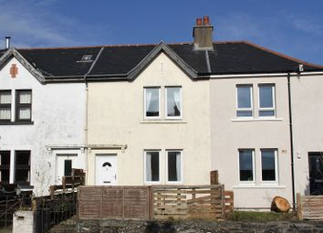 Thumbnail 2 bedroom terraced house for sale in Jubilee Terrace, Lochgilphead