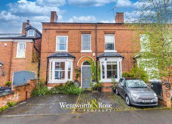 Serpentine Road, Harborne, West Midlands B17