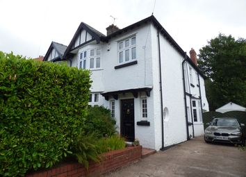 Thumbnail 4 bed semi-detached house for sale in Pen Yr Heol Drive, Sketty, Swansea