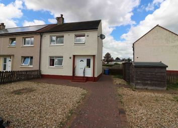 Thumbnail 3 bed end terrace house for sale in Calderwood Drive, Baillieston