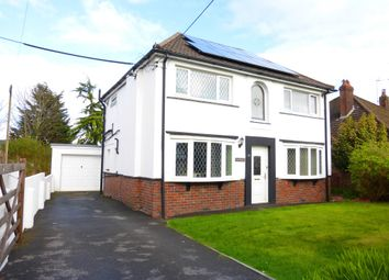 Thumbnail 4 bed detached house for sale in St. Cenydd Road, Caerphilly