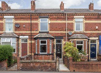 Thumbnail 2 bedroom terraced house for sale in Ormskirk Road, Pemberton, Wigan