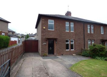 Thumbnail 3 bed semi-detached house to rent in Oakdale, Scotland Road, Penrith, Cumbria