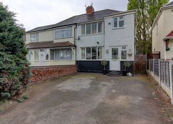 Thumbnail 3 bed semi-detached house for sale in Woden Road East, Wednesbury