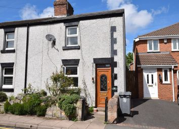 Thumbnail 2 bedroom end terrace house for sale in Village Road, Bebington, Wirral