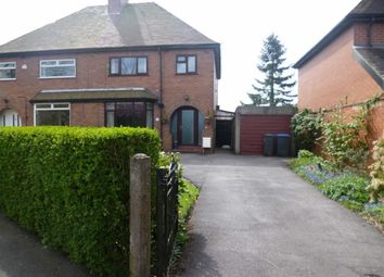 Thumbnail 3 bed semi-detached house for sale in Mill Lane, Wetley Rocks, Staffordshire