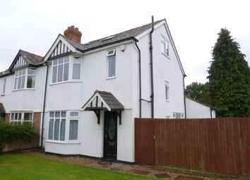 Thumbnail Detached house to rent in Cheltenham Road, Longlevens, Gloucester
