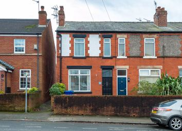 Thumbnail 2 bed terraced house to rent in Bridge Street, Aughton, Ormskirk