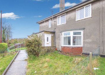 Thumbnail 2 bed flat for sale in Aldbourne Close, Swindon, Wiltshire