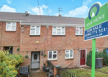 Thumbnail 2 bedroom flat for sale in Kinfare Drive, Wolverhampton