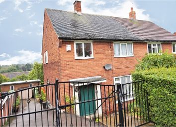Thumbnail 3 bed semi-detached house for sale in Brackenwood Drive, Leeds