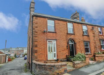 Thumbnail 2 bed end terrace house for sale in 1 Mill Terrace, Penrith, Cumbria