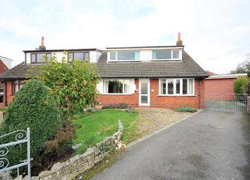Thumbnail 4 bed semi-detached house for sale in Astley Crescent, Freckleton, Preston, Lancashire