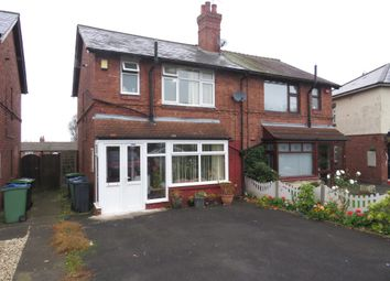 Thumbnail 3 bedroom semi-detached house for sale in Hales Lane, Bearwood, Smethwick