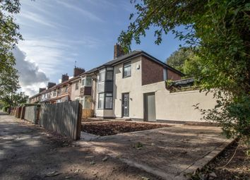 Thumbnail 3 bed end terrace house for sale in Ackers Hall Avenue, Liverpool