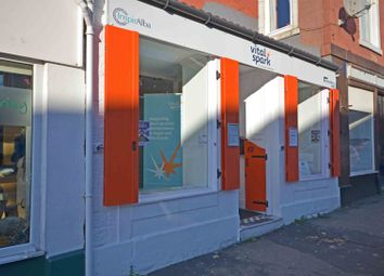 Thumbnail Retail premises for sale in Hillfoot Street, Dunoon