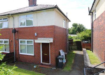 Thumbnail 2 bed property to rent in Pilmuir Road, Blackburn