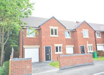 Thumbnail 3 bedroom semi-detached house for sale in Elmbridge, Nottingham
