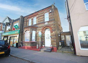 Grange Court, Grange Road, Ramsgate CT11. 3 bed semi-detached house for sale