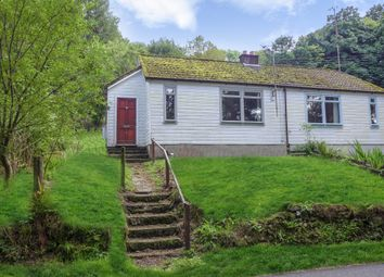 Thumbnail 1 bed semi-detached bungalow for sale in Glenfraoch East Loch Awe, Portsonachan